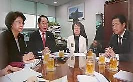'유명무실' 국회 윤리특위  '5.18 망언' 안건 상정도 못 해