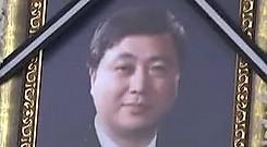 DJ 장남 김홍일 前의원 별세…5.18국립묘지 영면