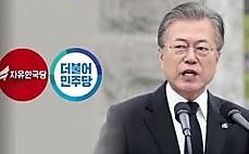 한국당, '독재자 후예' 발끈…반쪽 기념식 비판