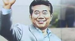 노무현 전 대통령 10주기4당 대표, 봉하마을 집결