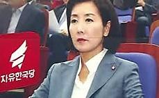 """한국당, """"합의무효""""… 강경 반대 분위기 우세"""