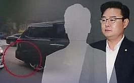 '피해 운전자' 알고보니… 김성원 의원 태우고 '음주운전'