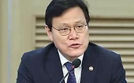 최종구 금융위원장 사의  표명…개각발 총선행 신호탄?