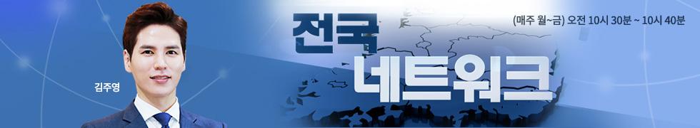 상단 타이틀 이미지