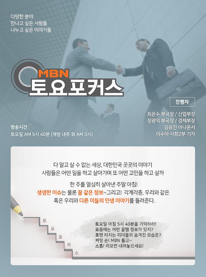 프로그램 소개 이미지
