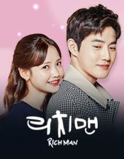 MBN 수목드라마 리치맨