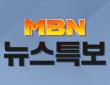 '2018 남북정상회담 평양' 뉴스특보