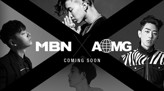 MBN X AOMG Coming Soon