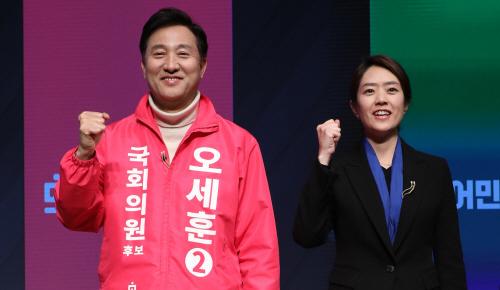 서울 광진을 고민정 45.7% vs 오세훈 37.7% - MBN