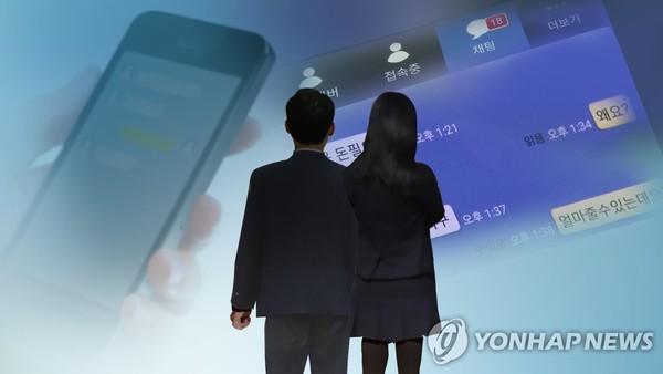 '범죄의 온상' 전락한 랜덤 채팅앱 /사진=연합뉴스TV