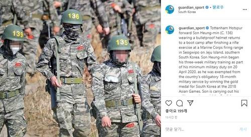 가디언 인스타그램이 소개한 손흥민 훈련 모습 / 사진=가디언 인스타그램 캡처