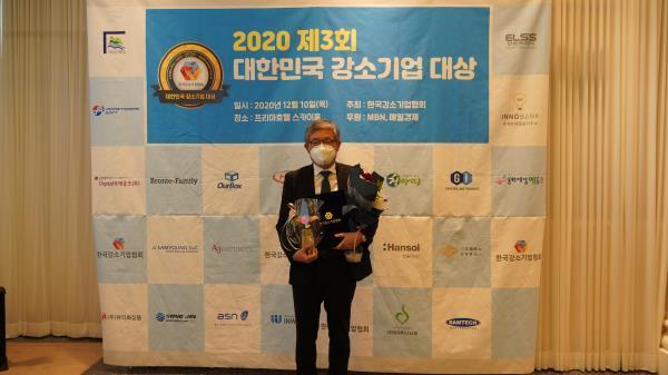 에이치엘비파워㈜ 김종원 대표
