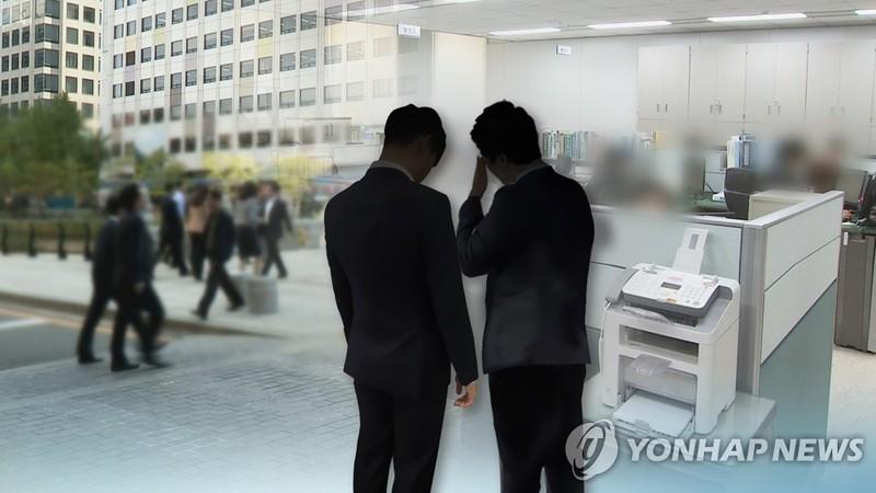 직장 내 괴롭힘 / 사진 = 연합뉴스