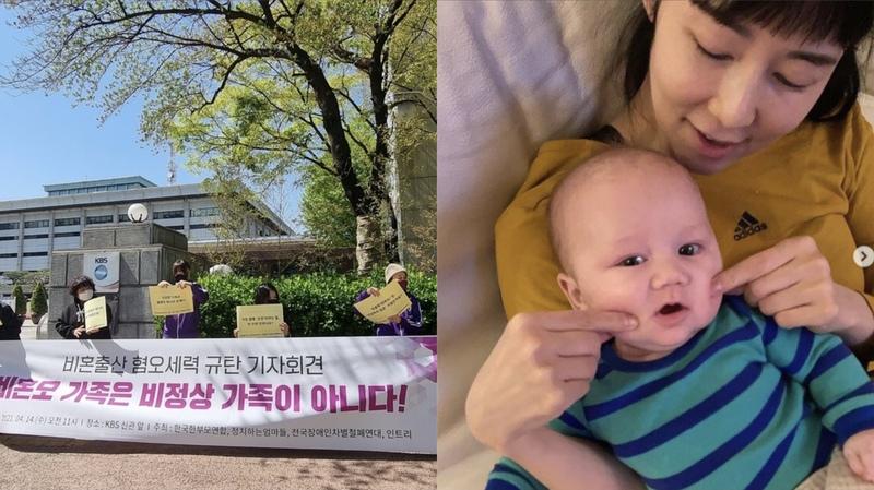 한부모연합(왼쪽)과 사유리 / 사진=연합뉴스