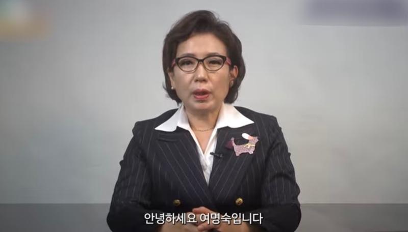 여명숙 전 게임물관리위원회 위원장 / 사진=유튜브 채널