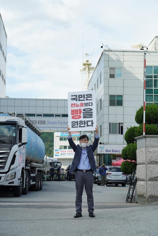 1인 시위에 나선 국민의힘 하태경 대선 예비후보 / 사진 = 하태경 페이스북