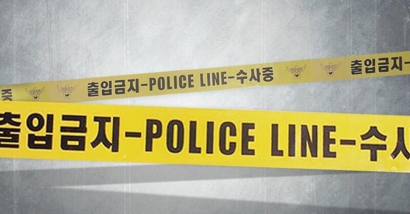 경찰 수사 / 사진=연합뉴스