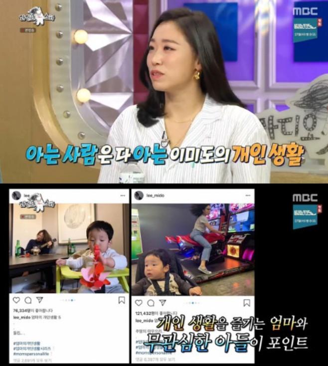유쾌한 육아를 실천하는 한국 여배우