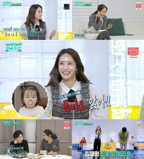 '편 식당'박정아, 초간단 레시피로 만든 '백김치 곶감 롤'