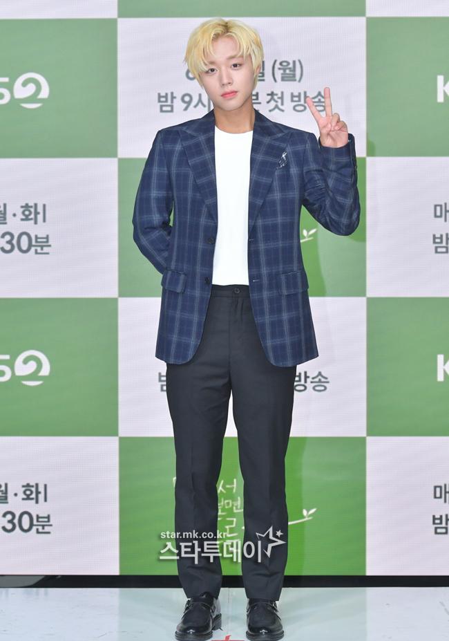 `멀리서 보면 푸른 봄` 제작발표회에 참석한 박지훈. 제공  KBS2