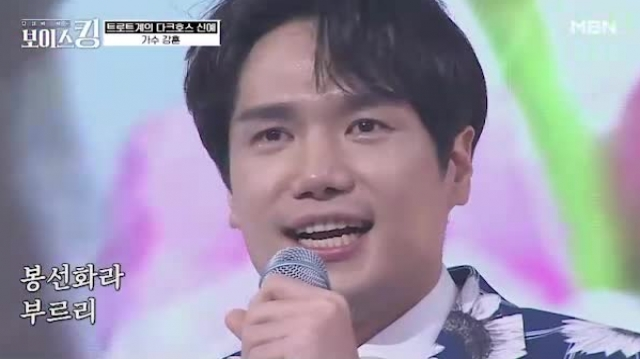 다크호스 강훈 `봉선화 연정`