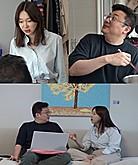 유튜브 수입 공개