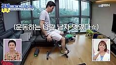 김정민의 각양각색 운동 기구