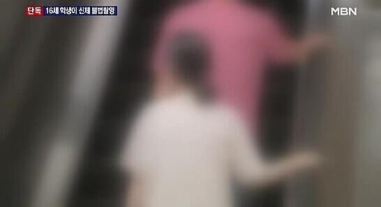 [단독] 지하철역 불법촬영 고등학생…휴대전화서 사진 무더기
