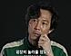 """'오징어게임' 제작기 영상 공개 """"2008년에 작품 구상"""""""