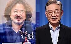 """""""이재명 28%가 민심? 역선택 넘어선 조직표…"""""""
