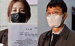 """조성은 """"김웅, 일반 범죄자였으면 진작 구속…국기문란죄"""""""