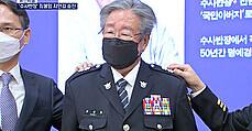 [뉴스피플] '명예 치안감' 승진 최불암